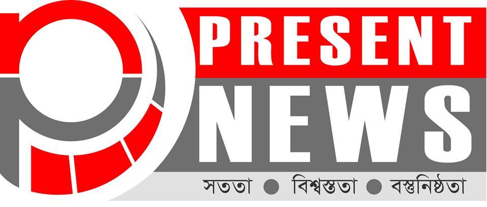 PresentNews.net