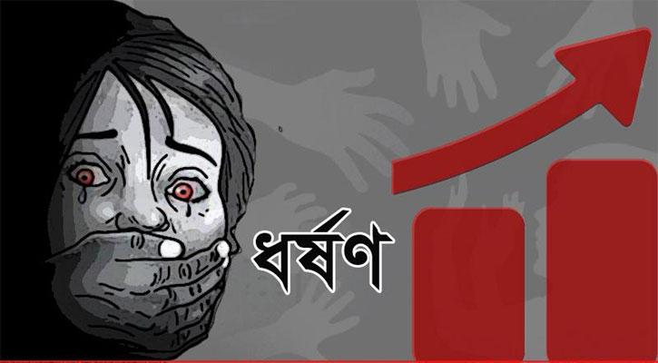 কুমিল্লায় বিয়ের প্রলোভনে কিশোরীকে ধর্ষণ