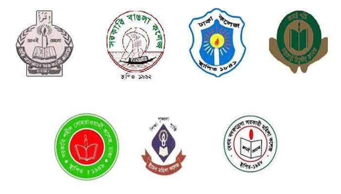 অটোপাশ চায় ঢাবি অধিভুক্ত সরকারি সাত কলেজের শিক্ষার্থীরা