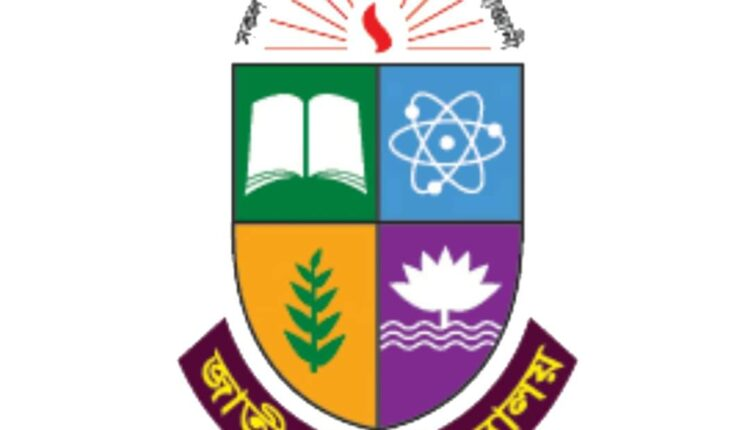 অটো পাশ দিচ্ছে জাতীয় বিশ্ববিদ্যালয়